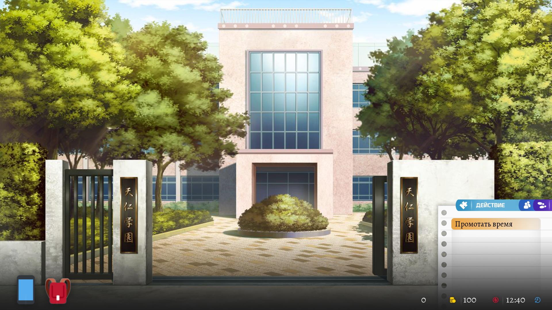 1598003429_school-game-v-0_906-hentaiyosh-scr6.jpg
