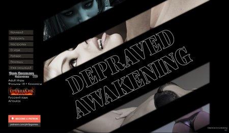 1603912704_depraved-awakening-v0_8-hentaiyosh.jpg