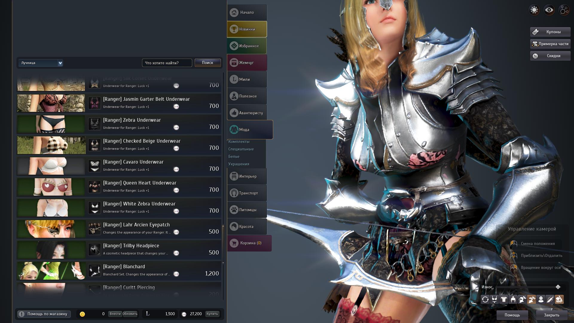 Desktop Screenshot 2020.03.23 - 13.26.17.01.png