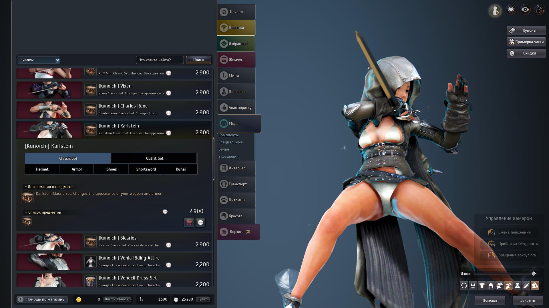 Desktop Screenshot 2020.03.25 - 12.13.30.50.png