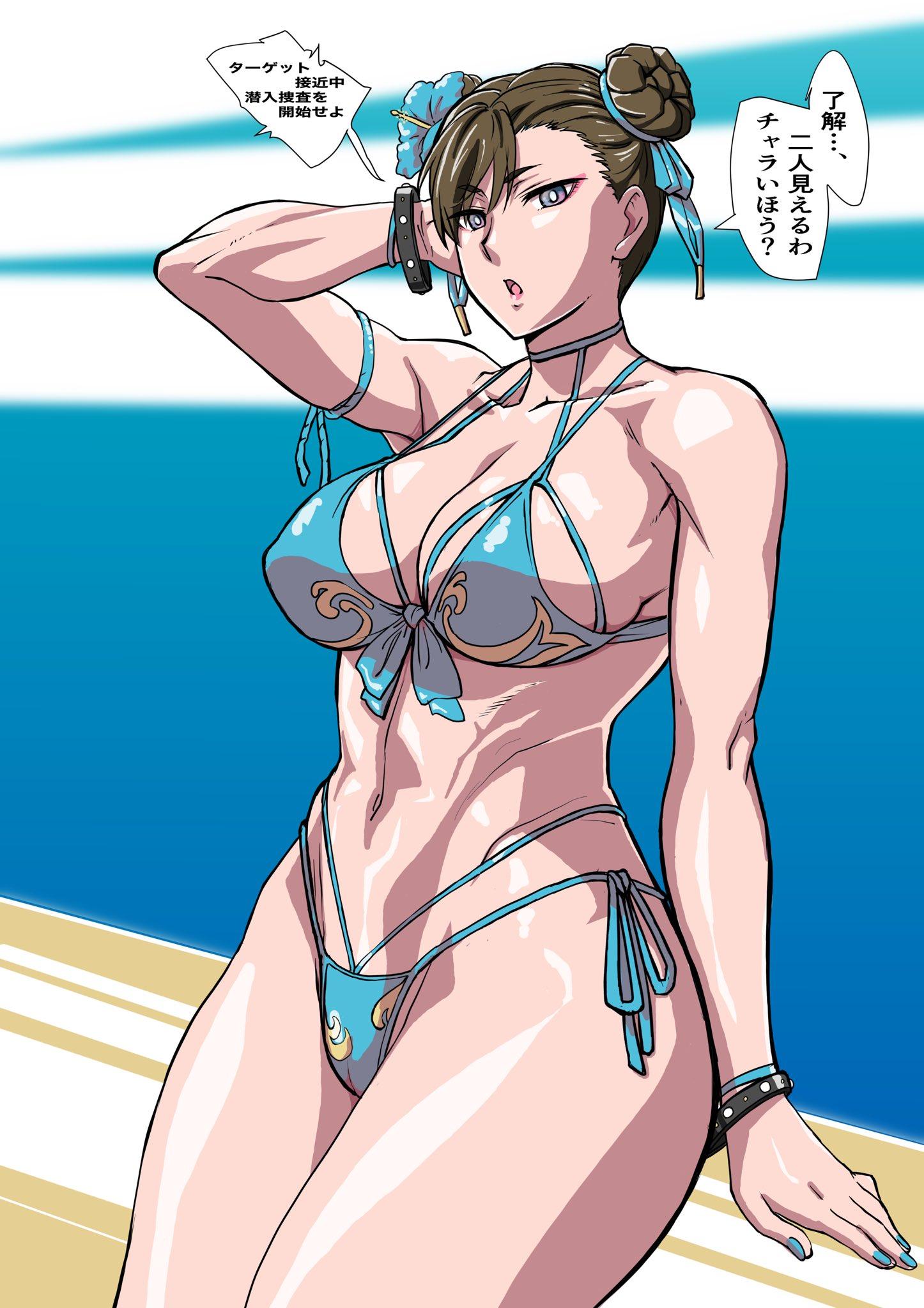 hawaii swimsuit.jpg