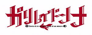 horriblesubs-galilei-donna-01-720p_11-okt-2013-11-18-51.png