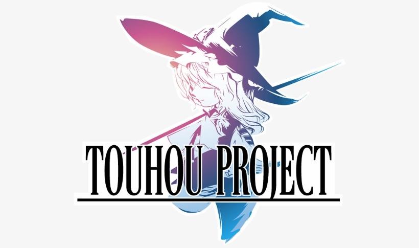 Touhou-Franchise-Logo.jpg