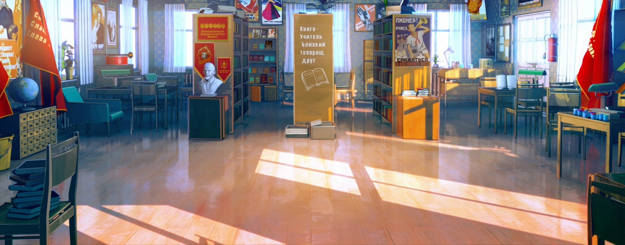 XL Background - Library 01.jpg